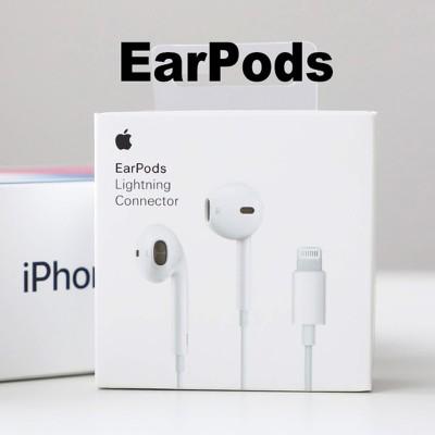 Apple – EarPods – Lightning Connector (Original)